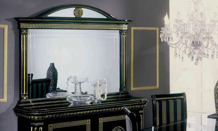 Wohnzimmer Rossella Schwarz-Gold Komp.2