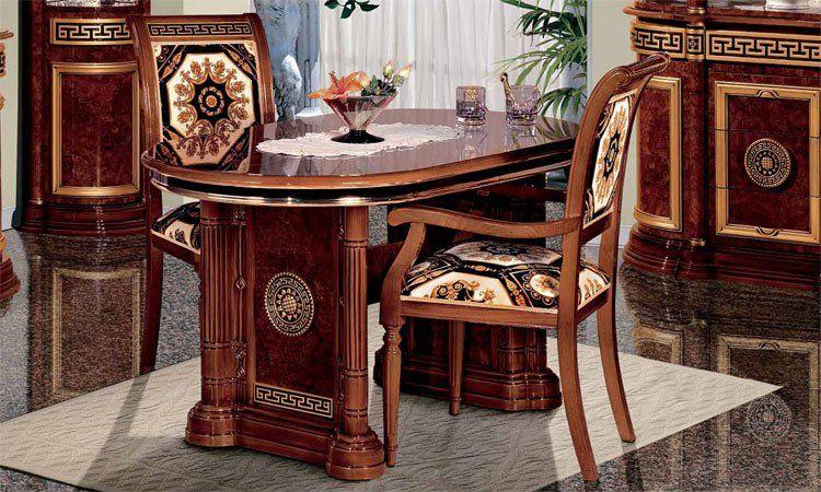 Wohnzimmer Esszimmer Atena Nussbaumfarbe Hochglanz Komp2 Online