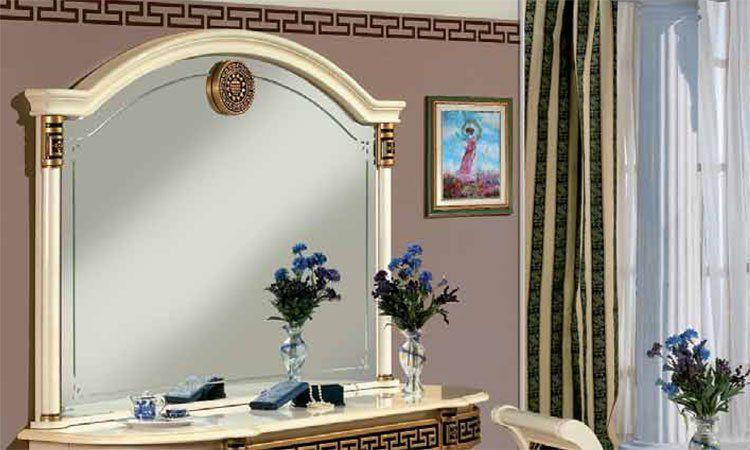 Wohnzimmer Atena Avorio Komp2